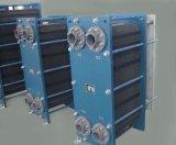 郑州哪家板式换热器价格低,安装哪家好
