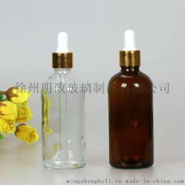 东莞精油瓶生产厂家 精油瓶定制定做,丝印图案