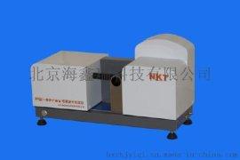 厂家直销泥砂、粉尘PW-spray喷雾激光粒度分析仪
