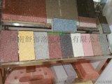 河南供应陶瓷透水砖 广场砖 透水砖