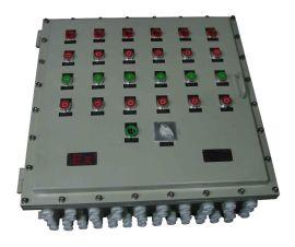 防爆BXM-照明配电箱 批发防爆箱