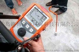 HS680燃气管道泄漏综合检测仪