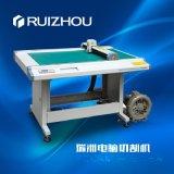 TPU透明膠切割機-瑞洲科技