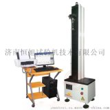 济南恒旭HDW-1微机控制电子万能试验机,100kg1KN电子万能力试验机