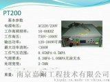 PT200-PIasma等离子表面清洗机