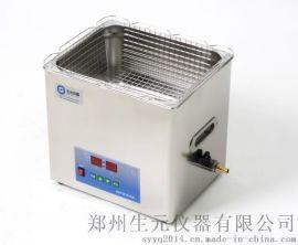 超声波清洗机厂家直销郑州生元仪器SYU-10-200DT数显加热型