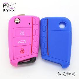 仁义和兴 现货供应汽车硅胶钥匙包适用于大众奥迪奔驰宝马奥迪丰田别克汽车钥匙套