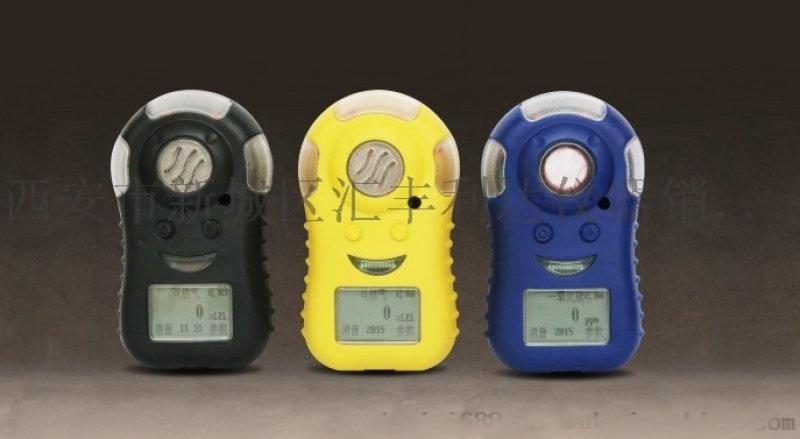 西安单点壁挂式氧气检测报警仪18992812558
