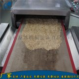 小麦胚芽的干燥杀菌工艺|微波小麦胚芽干燥设备