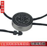廣州金屬吊粒,服裝吊粒,可聯繫鈕紐公司18680433868