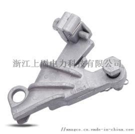新型自锁式铝合金绝缘 楔形耐张线夹NXL