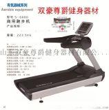 新款商用跑步機健身房器材商用跑步機多功能商用跑步機