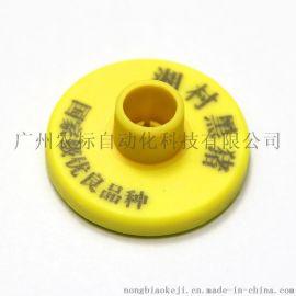 低频/高频/超高频动物耳标/宠物电子耳环/RFID猪耳标签
