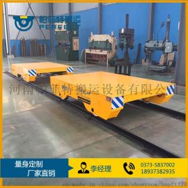 平车传动装置救援设备搬运轨道移动小车转运轨道平车
