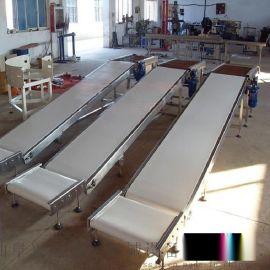 爬坡皮带输送机移动带式输送机厂家直销曹