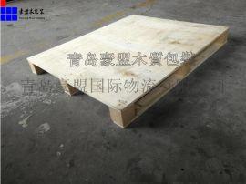 青岛木托盘厂家出售胶合板托盘价格低出口免熏蒸