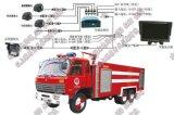 消防车4G视频监控|实时视频定位|消防车监控设备厂家