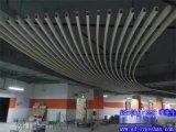 商场弧形铝方通 波浪型铝方通 浙江铝型材拉弯