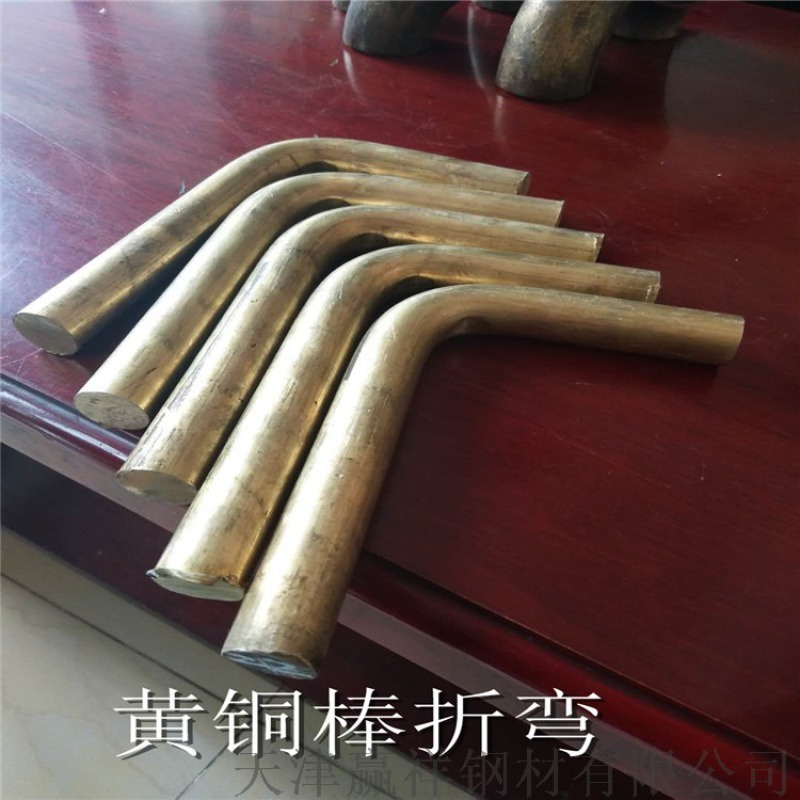 铜棒现货直销 定尺铜棒 H65铜棒铍青铜棒量大从优