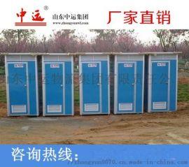 山东厂家直销移动厕所 环保厕所 公厕彩钢房参数报价