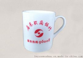 定做开业礼品茶杯 景德镇水杯生产厂家 批发陶瓷茶杯厂家