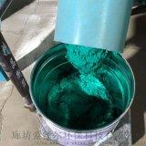 優質耐酸鹼耐高溫玻璃鱗片膠泥塗料
