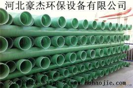 玻璃钢管道@东营玻璃钢管道@玻璃钢管道厂家