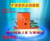 煤安认证NJB-100/5型矿用防灭火凝胶泵找润泰