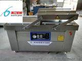 DZ700\2S水产品真空包装机大虾真空包装机厂家