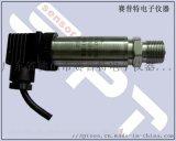 自动化工控PTP708微压压力传感器