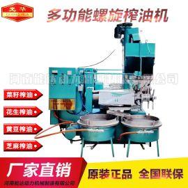 多功能螺旋冷榨机 大型商用茶籽冷榨机 厂家直销 全国联保