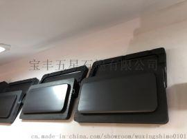 宝丰县五星 手机3D玻璃热压热弯成型石墨模具