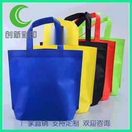 厂家直销 环保袋无纺布覆膜袋环保购物袋定制logo