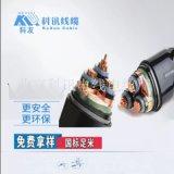 科友YJV22-3*16+1*10 钢带铠装电缆