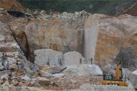 大理石毛料石 原料石 荒料石厂家供应
