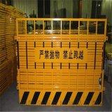 電梯防護門  井口