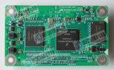 6UL核心板 嵌入式工控板定製 音頻視頻EIM匯流排PWM介面
