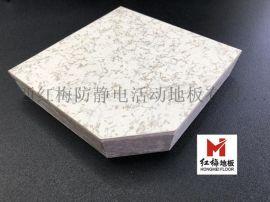 架空防静电地板-西安防静电地板-陕西红梅地板