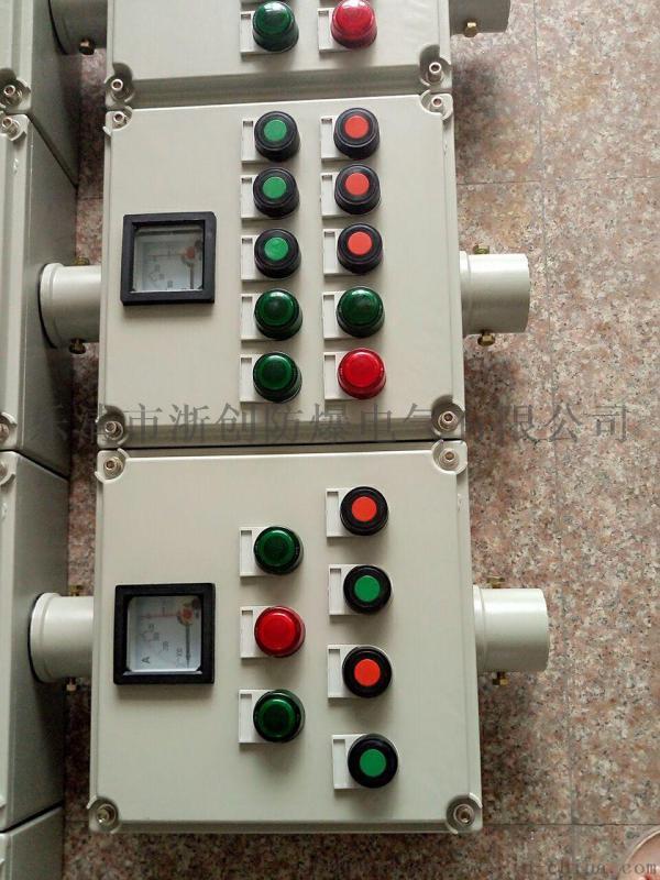 控制油泵就地/远程防爆按钮操作箱
