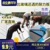 阳光板pc耐力板屋顶采光板阳光棚遮阳板