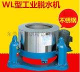 供應快速脫水除油烘乾機