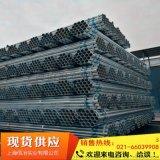 上海镀锌钢管Q235友发国强消防水管热镀锌钢管