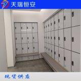 厂家直销河北健身房PVC电子更衣柜定制|天瑞恒安