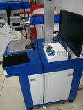成都擺件裝飾品鐳射刻字機銷售,成都小型鐳射打碼機廠家直銷