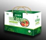 周口市包裝盒生產廠家  包裝盒印刷公司