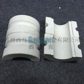 等静压耐磨损氧化铝陶瓷 西马克氧化铝陶瓷加工