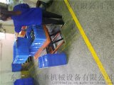 東莞專用非標電動升降平臺製造