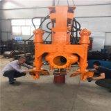 挖掘机液压大口径泥沙泵