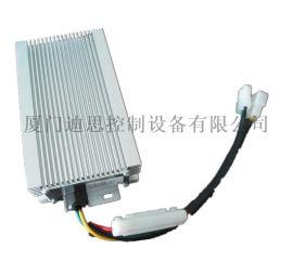 直流-直流变换器240w 72v 12V 30a直流稳压电源调节器直流-直流转换器的通信nqzb300-072-012c