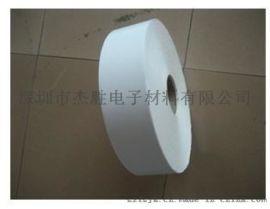 3M7871不干胶标签定制加工成型厂家